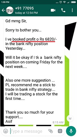 Asif Bank Nifty First Trade Oct 2017