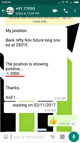 Asif Bank Nifty Second Trade 2-Nov-2017