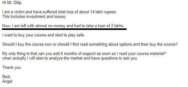 14 lakh loss then loan